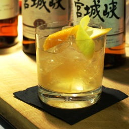 Yuzu Old Fashioned Cocktail